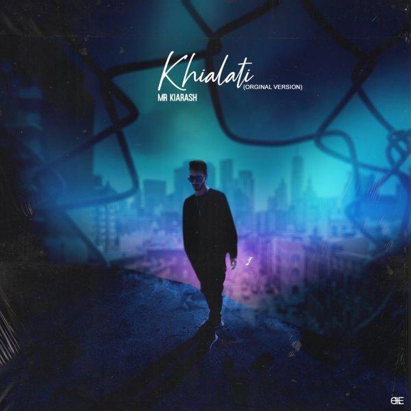 Mr Kiarash - Khialati (New Version)