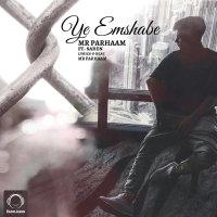 MrParham - 'Ye Emshabe'