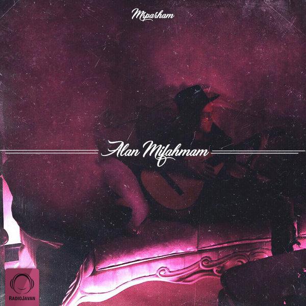 MrParham - Alan Mifahmam