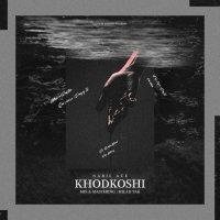 Nabil Ace - 'Khodkoshi'