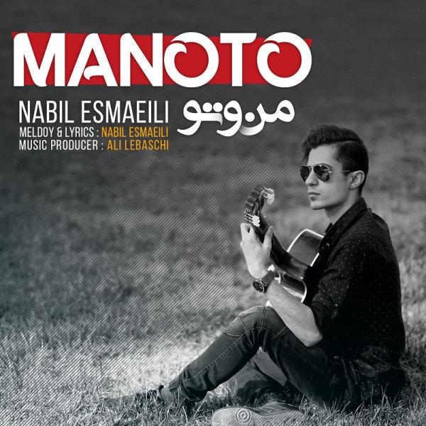 Nabil Ace - 'Mano To'