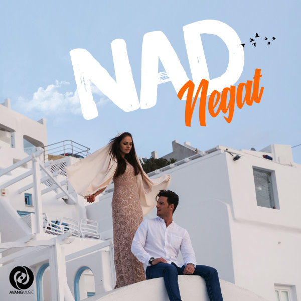 Nad - Negat