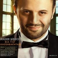 Nader Meschi - 'Ba To Khoshbakhtam'