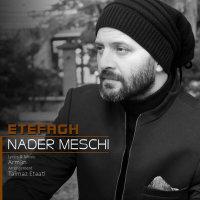 Nader Meschi - 'Etefagh'