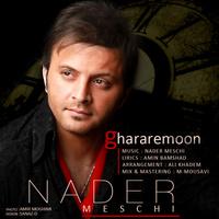 Nader Meschi - 'Ghararemoon'
