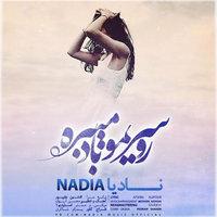 Nadia - 'Rosarimo Bad Mibare'