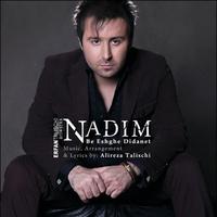 Nadim - 'Be Eshghe Didanet'