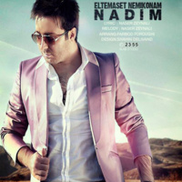 Nadim - 'Eltemaset Nemikonam'
