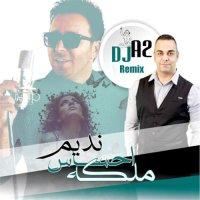 Nadim - 'Malakeye Ehsas (DJ A2 Remix)'