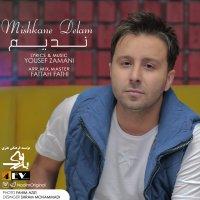 Nadim - 'Mishkane Delam'