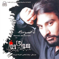 Naser Abdollahi - 'Bi Hamtaa'