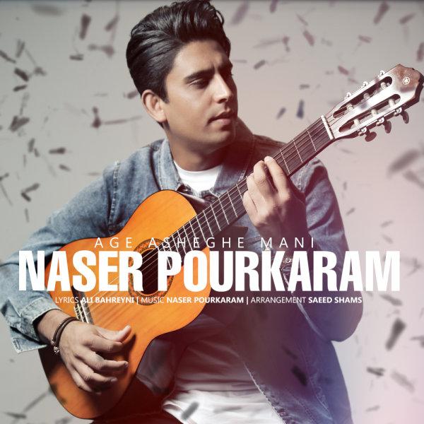 Naser Pourkaram - 'Age Asheghe Mani'
