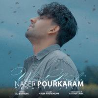 Naser Pourkaram - 'Vabaste Nashi'