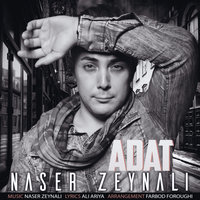 Naser Zeynali - 'Adat'