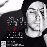 Naser Zeynali - 'Aslan Taghsire Man Bood'