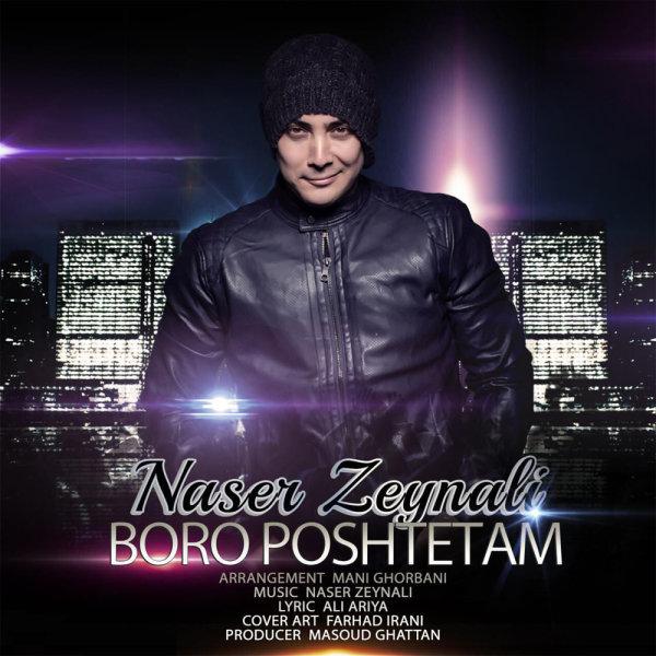 Naser Zeynali - Boro Poshtetam