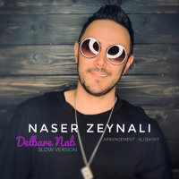 Naser Zeynali - 'Delbare Nab (New Version)'