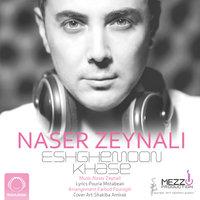 Naser Zeynali - 'Eshghemoon Khase'