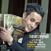 Naser Zeynali - 'Harfaamo Bavar Kon'