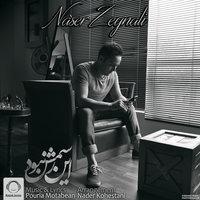 Naser Zeynali - 'In Rasmesh Nabood'