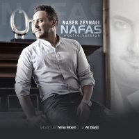 Naser Zeynali - 'Nafas (Electro Version)'