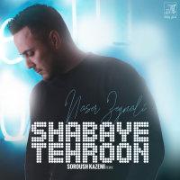 Naser Zeynali - 'Shabaye Tehroon (Remix)'