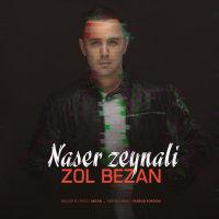 Naser Zeynali - 'Zol Bezan'
