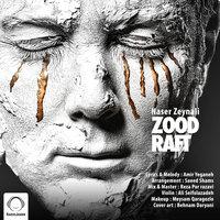 Naser Zeynali - 'Zood Raft'