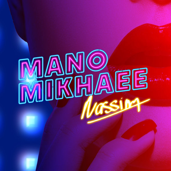 Nassim - 'Mano Mikhaee'