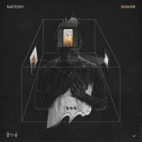 Nategh - 'Kooche (Ft Meraj Tehrani)'