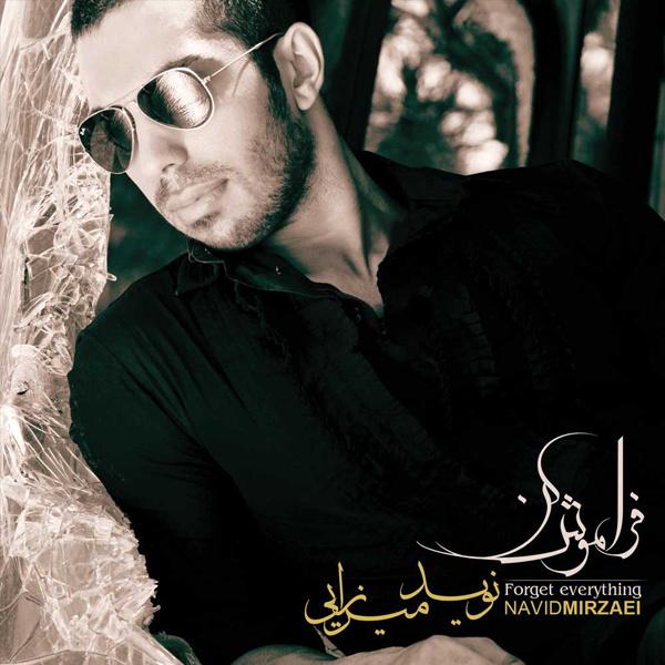 Navid Mirzaie - Bazam Daram Khaab Mibinam