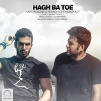 Navid Mirzaie & Hossein Ghorbanpour - 'Hagh Ba Toe'