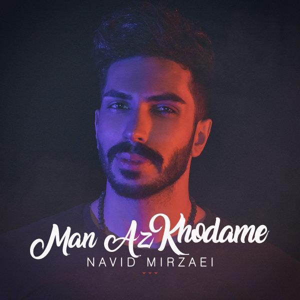 Navid Mirzaie - Man Az Khodame