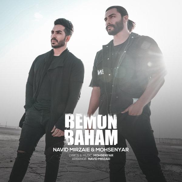 Navid Mirzaie & Mohsenyar - Bemon Baham