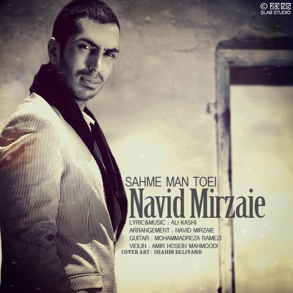 Navid Mirzaie - Sahme Man Toei