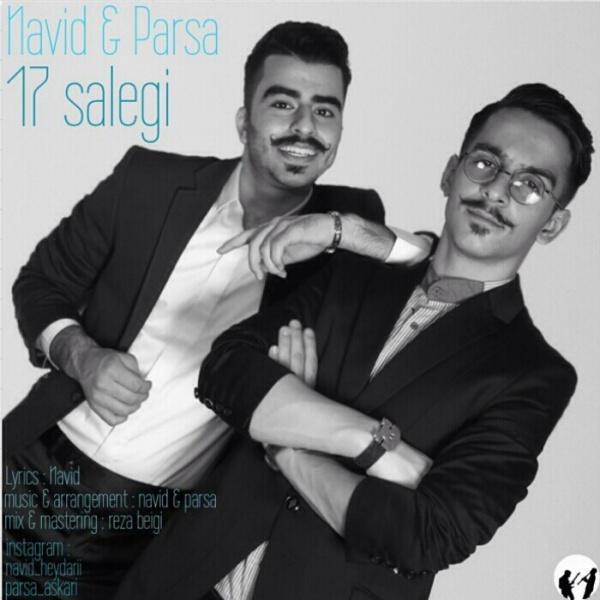Navid & Parsa - 17 Salegi