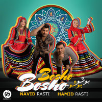 Navid Rasti & Hamid Rasti - 'Bosho Bosho'