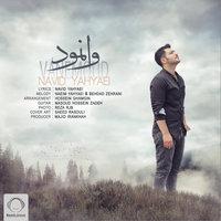 Navid Yahyaei - 'Vanemoud'