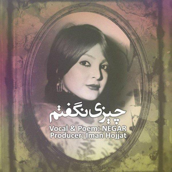 Negari - 'Chizi Nagoftam'
