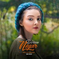 Negari - 'Divoone'