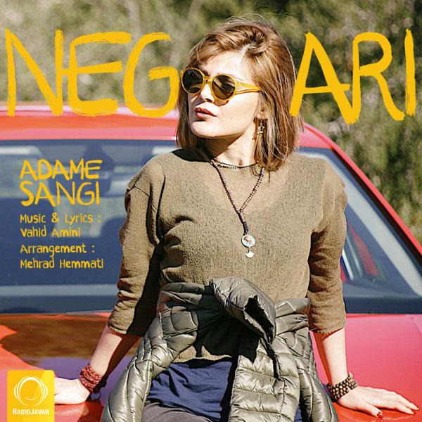 Negari - Adame Sangi