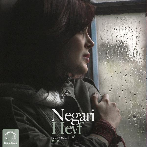 Negari - Heyf