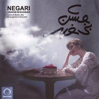 Negari - 'Jashne Bi Khabar'