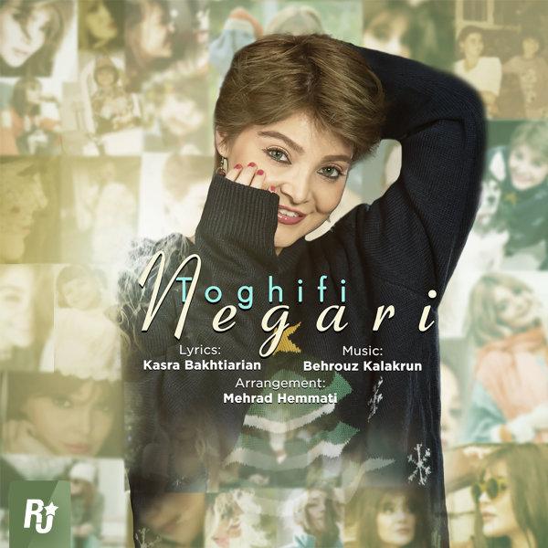 Negari - Toghifi