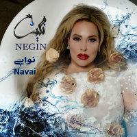 Negin Gem - 'Navai'
