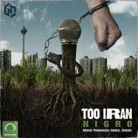 Nigro - 'Too Iran'