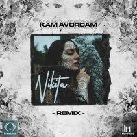 Nikita - 'Kam Avordam (Kasbin Remix)'