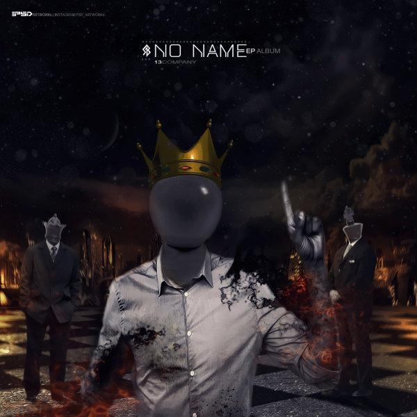 Various Artists - No Name