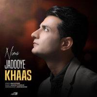 Nima - 'Jadooye Khaas'