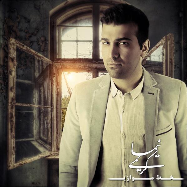 Nima Karimi - Khate Movazi